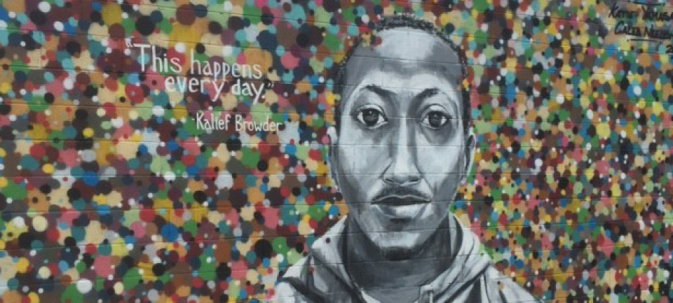 Kalief Browder Mural